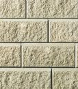allan-block-retaining-wall-natural-swatch