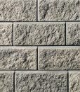 allan-block-granite-grey-retaining-wall-classic-ab