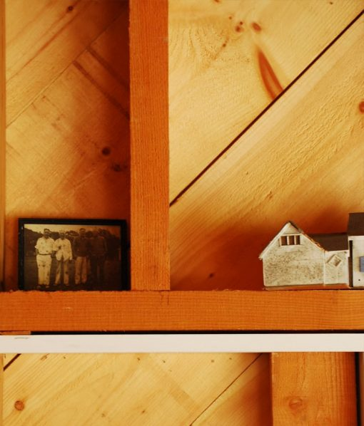 rough sawn pine board wall